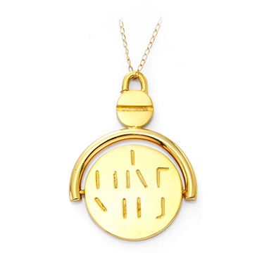 A Gold 'I Love You' Pendant, By Aldo Cipullo